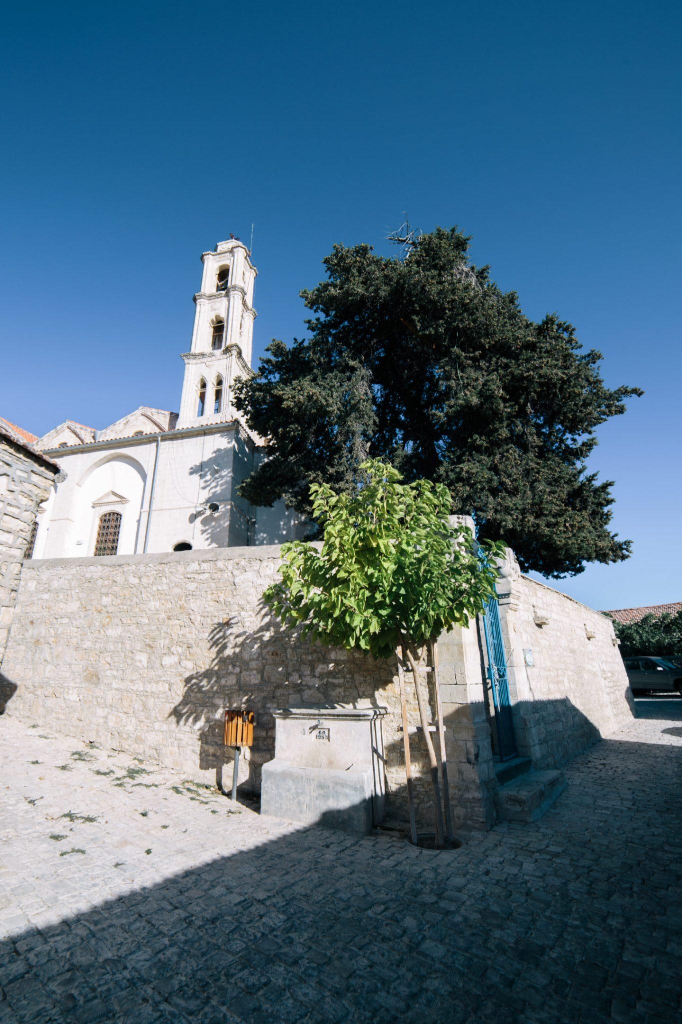 lofou-village