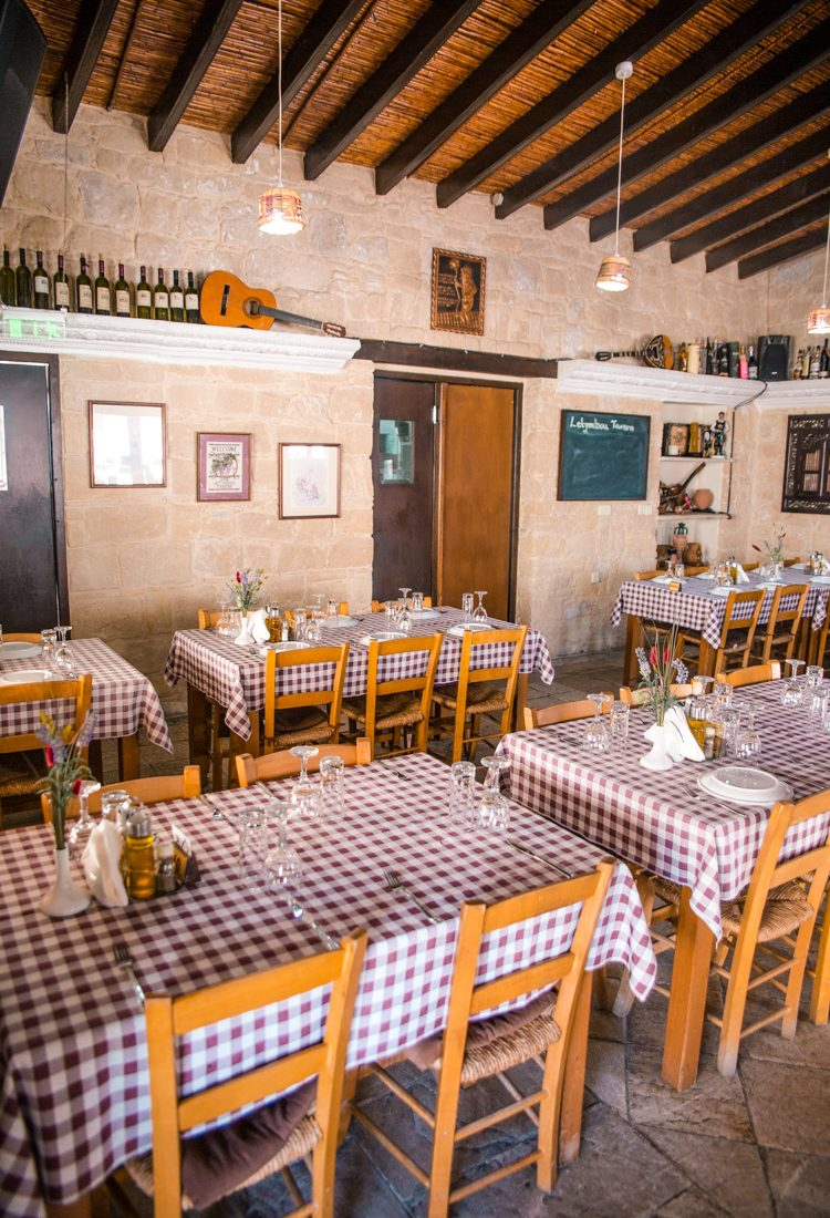 Letympou Tavern, Paphos